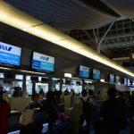 姓名が反対のANA航空券で無事乗れるかやってみた。2017秋香港マカオ旅行その1