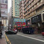 香港のピンポンマンション見学ー2017秋香港マカオ旅行その7